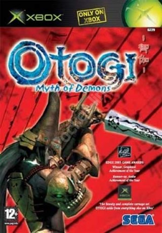 Otogi: Myth of Demons - Xbox