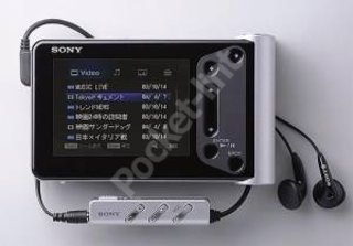 Sony HMP-A1 - First Look