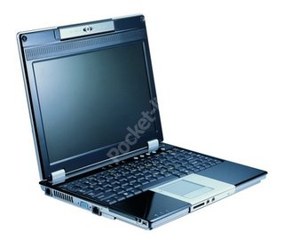 ADVENT 7078 laptop
