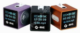 SupportPlus Q-BE 512MB MP3 Player