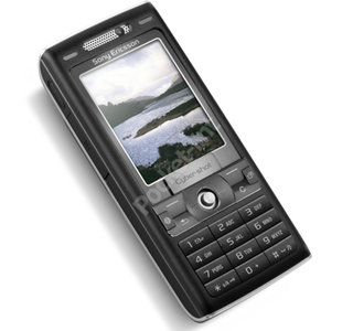 Sony Ericsson K800 mobile phone - FIRST LOOK