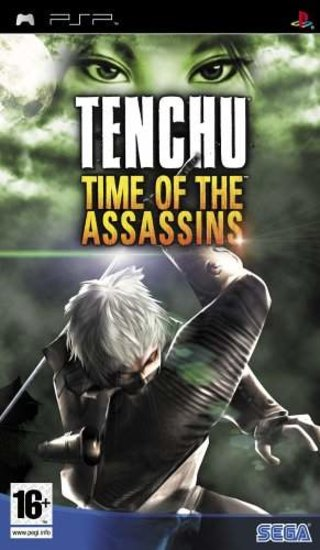 Tenchu: Time of the Assassins - PSP