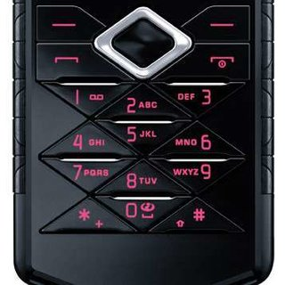 Nokia Prism 7900 mobile phone - First Look