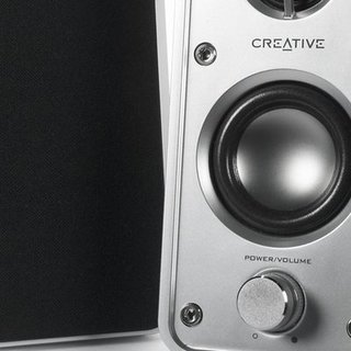 Creative GigaWorks HD50 speakers