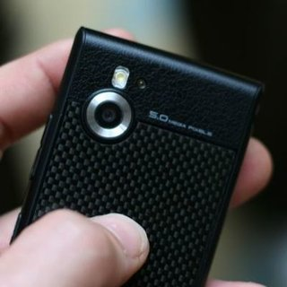 LG Secret mobile phone - First Look