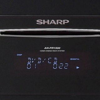 Sharp AN-PR1500H home cinema rack