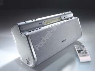 Sony announces XDR-S1 digital radio
