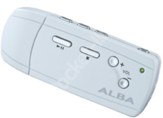 More MP3 players from Alba and Digitalway