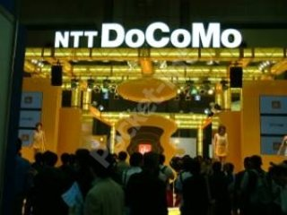 DoCoMo to come to UK