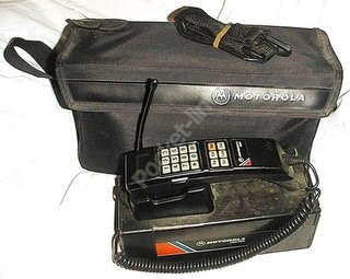 MY FIRST... Mobile phone
