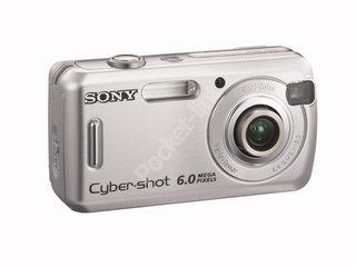 Sony goes back to basics with Cyber-Shot S600 digital camera