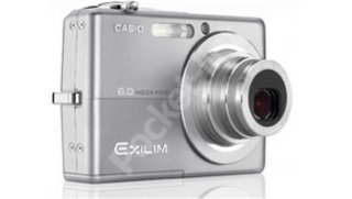 Casio launches the EX-Z600 digital camera