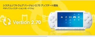 Sony updates Japanese PSP firmware