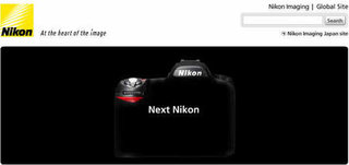 Nikon to launch new DSLR very soon