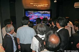 Sharp shows off super high-def LCD with four times great HD resolution