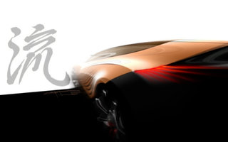 Mazda gives first look at new concept car