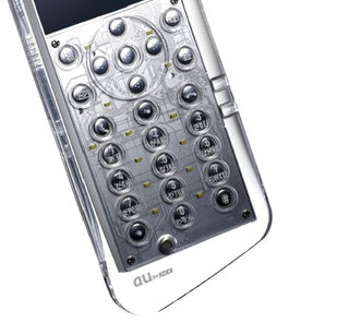 Concept Cypres mobile phone that bares all