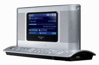 Olympus also makes hard drive radios