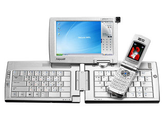 Samsung launches new mobile WiMAX products