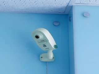 3rd-i security camera sends text alerts and video to your mobile phone