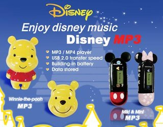 Disney MP3 players are Pooh...