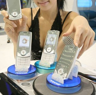 "Samsung ""UFO"" mobile phone launches in Korea"