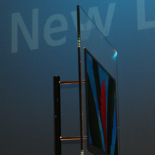 IFA 2007: Sharp unveils prototype super-thin LCD TV