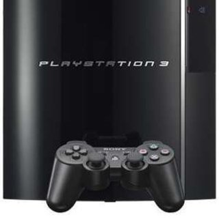 FCC filing reveals new PlayStation 3 model