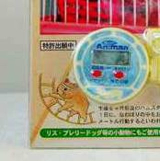 Hamster pedometer launches in Japan