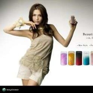 Sony Ericsson launches scented mobiles in Japan