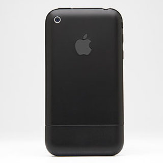 Limited edition black iPhone launches