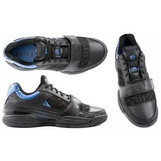 """Adidas launches """"Halo"""" trainers"""