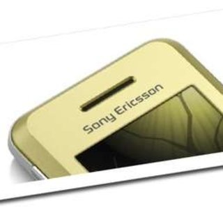 "Sony Ericsson to launch new ""G"" series of mobile phones?"