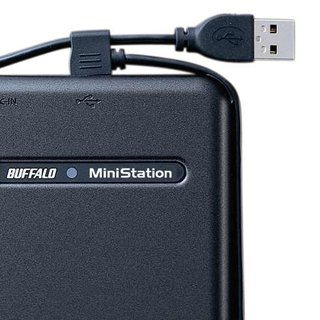 New Buffalo MiniStation TurboUSB drive announced