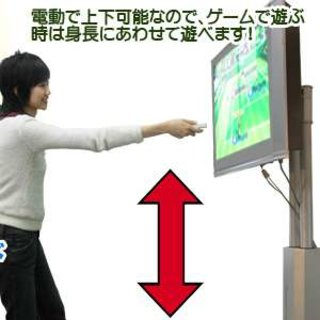 Thanko offers motorised fun for Wii gamers