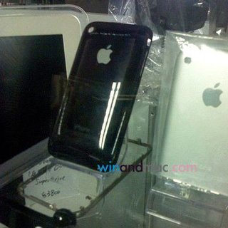 iPhone spy pics fake