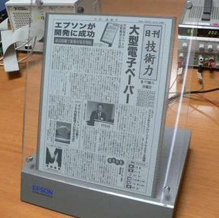 Seiko Epson unveils A4 E-ink display