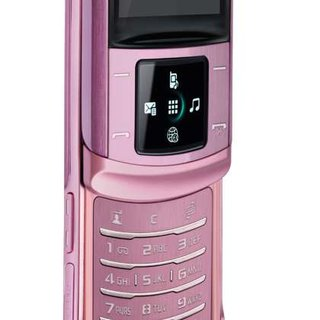 Phones4U launches Samsung Soul in pink