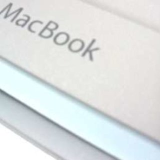 New MacBook shell pics leaked
