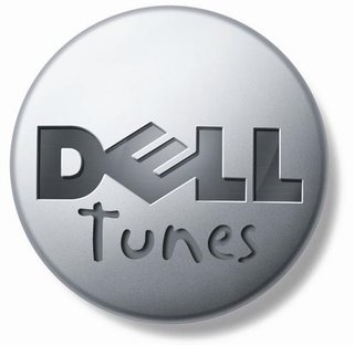 Dell working on iTunes rival?