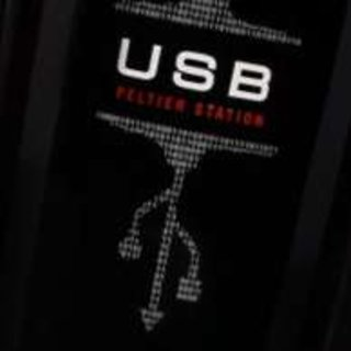 USB port launches