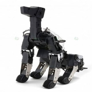 hpi heralds a new hound - the G-Dog robot