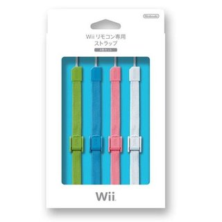 Nintendo adds a splash of colour to the Wii