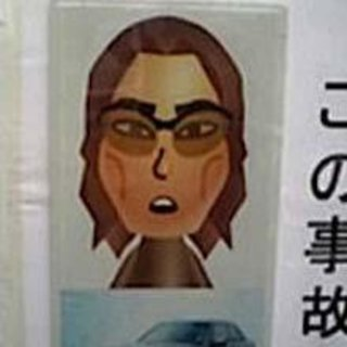 Japanese police use Mii character for wanted poster
