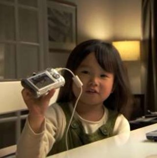 """VIDEO: Microsoft's latest """"I'm A PC"""" poster girl is 4"""