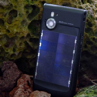 LG unveils solar power phone too