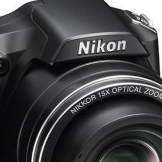 Nikon announces second price rise of the year
