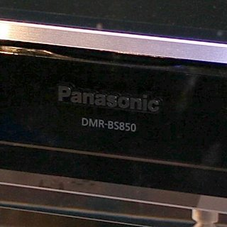 Panasonic to launch DMR-BS850 Blu-ray recorders in the UK