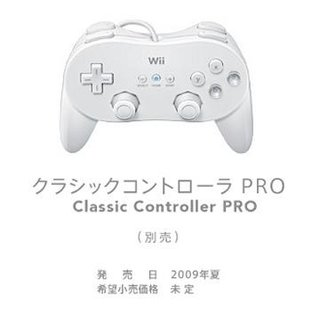 Nintendo launches Wii Classic Pro controller