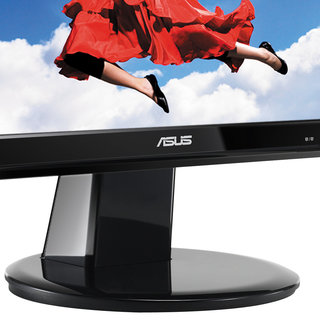 Asus unveils wireless monitor range